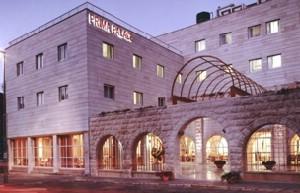 Отель Прима Плас Иерусалим