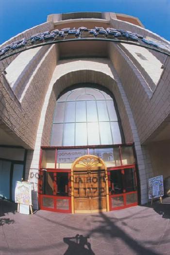 מלון מוזיאון הבית של דונה גרציה בטבריה
