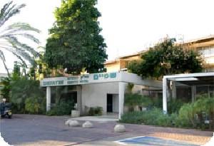 Shefayim Hotel Kibbutz Israel
