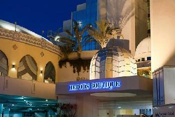 מלון הרודס בוטיק אילת