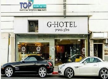מלון בוטיק G טבריה