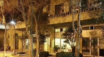 מלון בית שמואל ירושלים