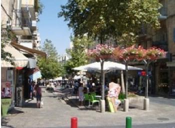 מלון סיטי סנטר ירושלים