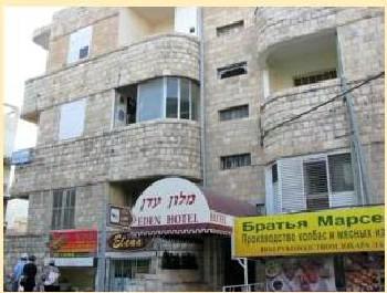 מלון עדן חיפה