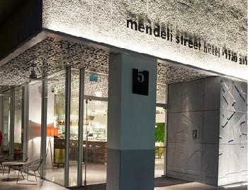 מלון מנדליי תל אביב  (אדיב, לשעבר)