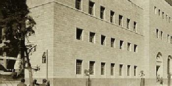 מלון פוסט ירושלים