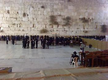 מלונות בירושלים - חופשה בירושלים