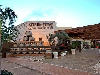 מלון קטרון