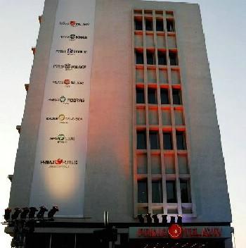 מלון פרימה  תל-אביב