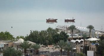צימרים דירות נופש בטבריה